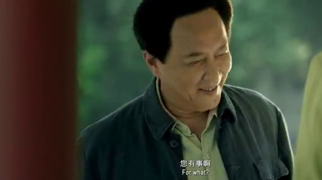 长富说要把梅兰芳叫来,毛主席表示没有特权