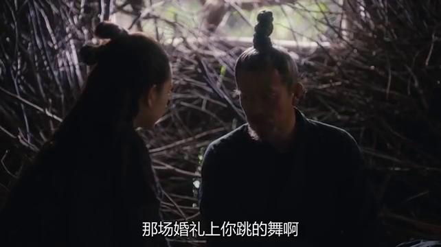 九州缥缈录:铁皇告知羽然日后悲惨命运