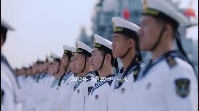 儿子成为海军登上辽宁舰,母亲哭了,大舅赶紧宣传这是我外甥