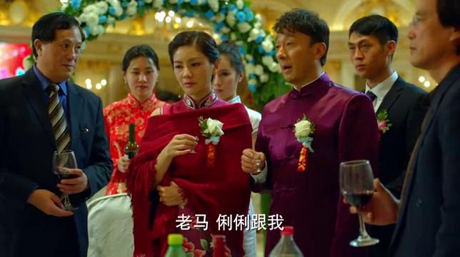 中国式关系:沈主任好大的官威,竟然当众威胁马主任