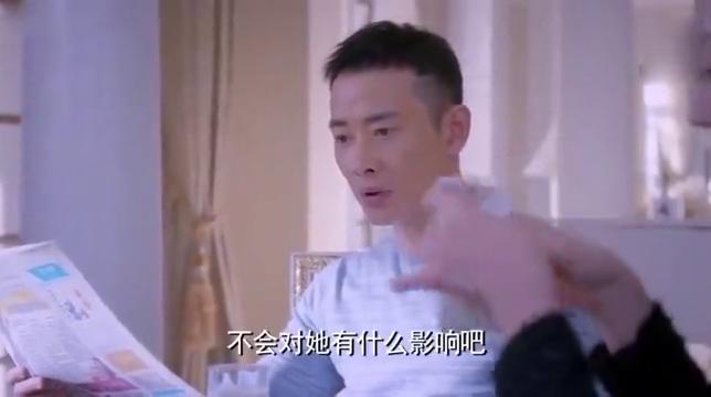 《克拉恋人》:热巴为罗晋做爱心早餐,为啥罗晋却迟迟不动口呢?