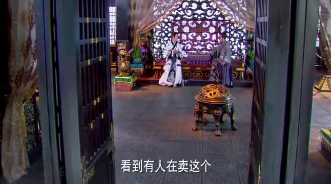 大汉情缘:孟珏念旧称呼刘贺为大哥,还送他大饼