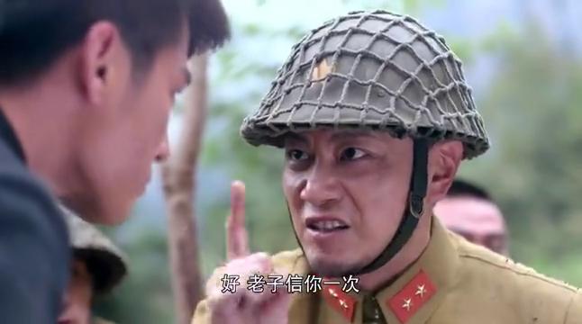 战昆仑:莫辛烈带上俩兄弟,和武少雄分开行动,炸掉小日本