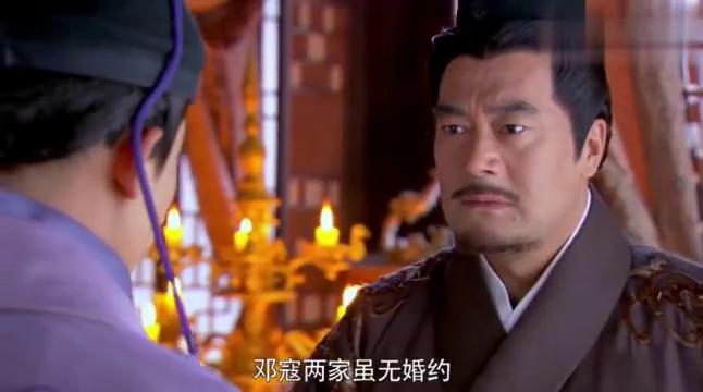 邓骘认识到自己的错误,向寇父道歉,寇兰芝晕倒了
