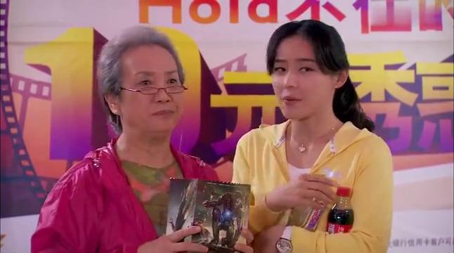 喜妇:老太太跟孙子看3D电影,不料奶奶吓得全程尖叫,太逗了