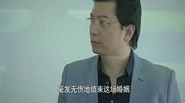 开口就骂罗丹卑鄙,毕胜男拿出这些证据时,薛子峰竟无话可说了