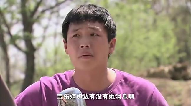 听说金月出了车祸,天磊把一切怒火都撒在王连生的身上
