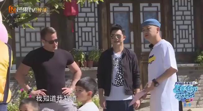 三位男主同台竞技,项目竟然是中国菜,看马雅舒的外籍老公咋办