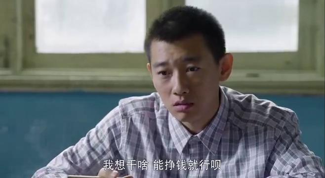 兄弟俩一块吃饺子,二人聊起赚钱技巧,却都惦记起二哥的胡琴
