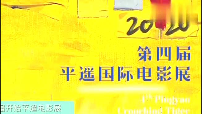贾樟柯宣布退出平遥电影节,此前称平遥电影节每年花5000多万
