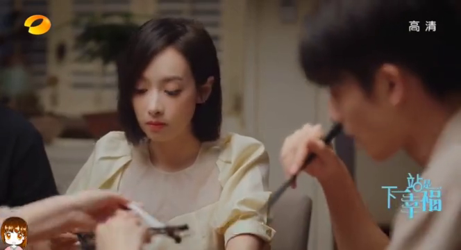 下一站是幸福:贺繁星妈妈帮元宋介绍女朋友,贺繁星的反应亮了