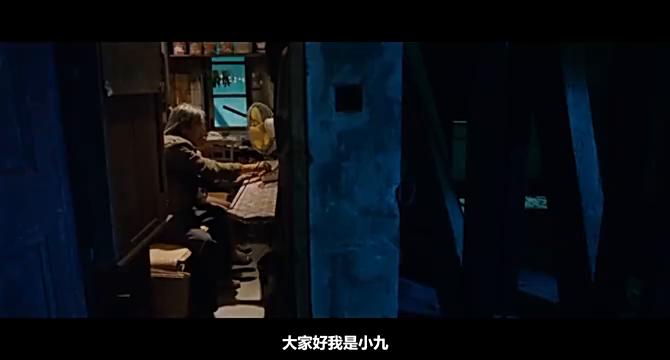 星爷自编自导自演的科幻喜剧片,不知道会不会是最后一部