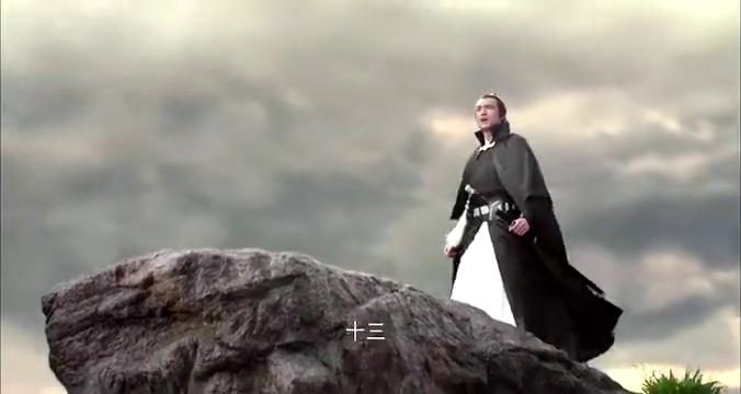三少爷的剑:谢晓峰燕十三巅峰对决,燕十三再现夺命十三式!