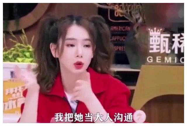 """三观超正明星育儿:戚薇和女儿抢裙子,郭京飞说孩子""""倚小卖小"""""""