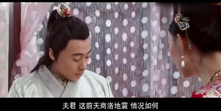 唐朝发生地震,穿越小伙用现代方法教公主,还让皇上去灾区慰问