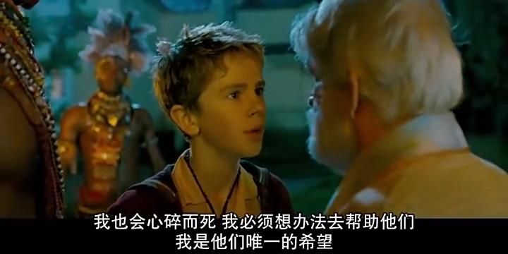 亚瑟要前去解救赛琳娜,亚奇非常的担心他毕竟他还那么小