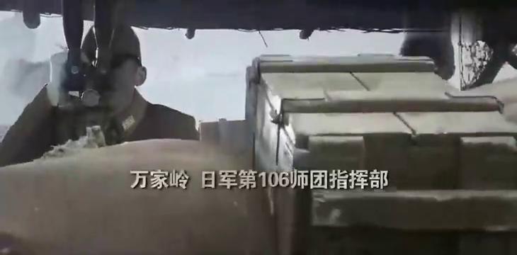 东方战场:106师团被围攻向冈村宁次求救,被拒绝,下秒大惊失色