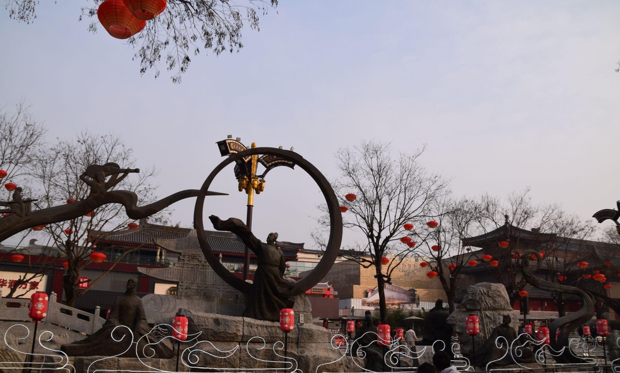 2020年1月陕西西安大唐不夜城,大雁塔见玄奘法师