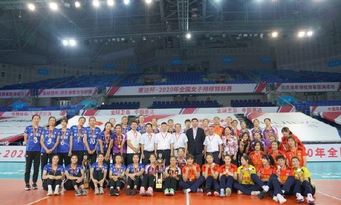 全国女排锦标赛,天津女排夺冠,颁奖典礼图集