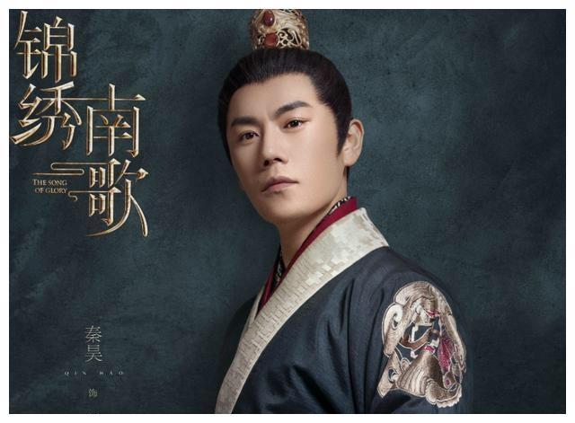 秦昊新剧《锦绣南歌》正在播出,李沁凤凰面具造型被指控抄袭?