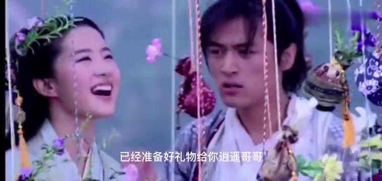 刘亦菲影视片段剪辑,仙剑出道既巅峰,仙剑出仙女,灵儿太美啦