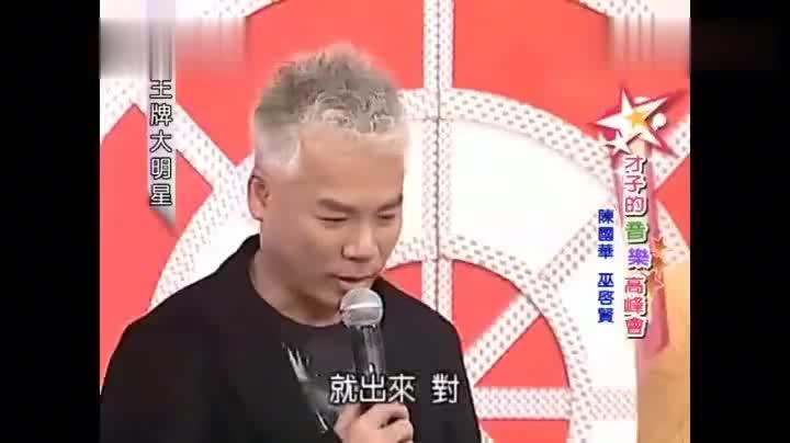巫启贤上吴宗宪侯佩岑的节目,宪哥逼问侯佩岑分手的日期!