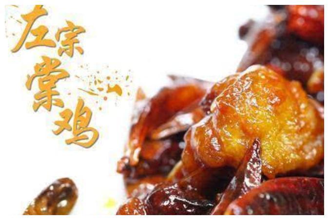 """这道中国菜,听名字像在""""骂人"""",美国人却爱到无法自拔"""