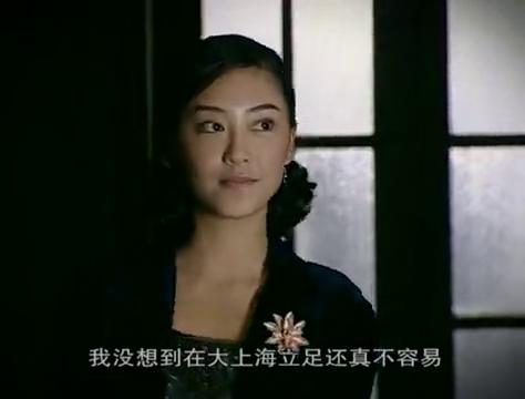 凤穿牡丹:冬青帮芷岚过生日,芷岚趁机表白,却被冬青拒绝了
