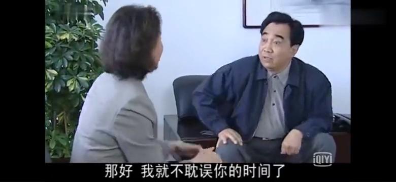 人大主任:魏兆吉为帮国宝灵当上烟草局局长,这做法真够拼的!