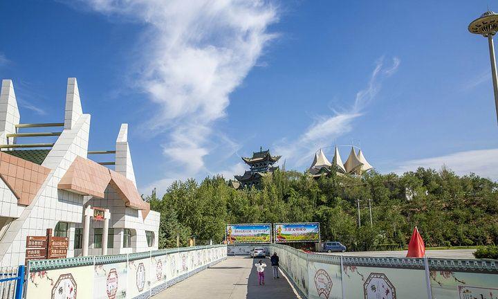 青海省 西宁市 南山公园