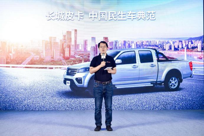 风骏5柴油国六上市,超值、便利、可靠,8-10万元首选