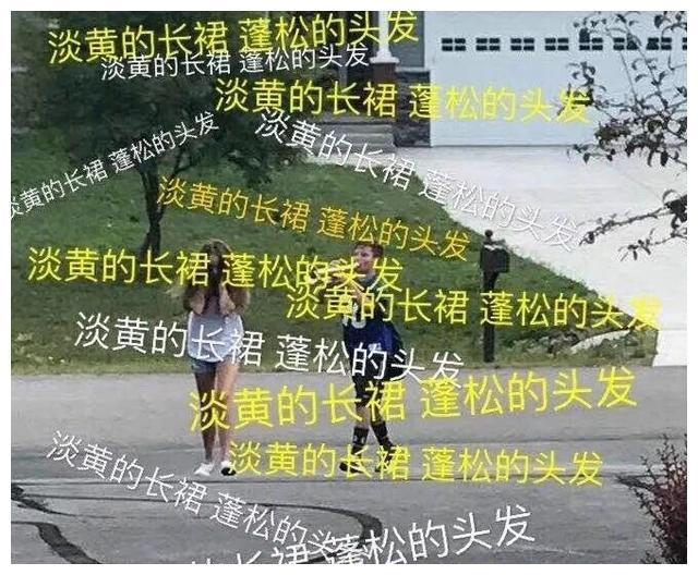 """""""淡黄长裙蓬松头发""""大火,各路女星竞争艳,王宝强是最大赢家!"""