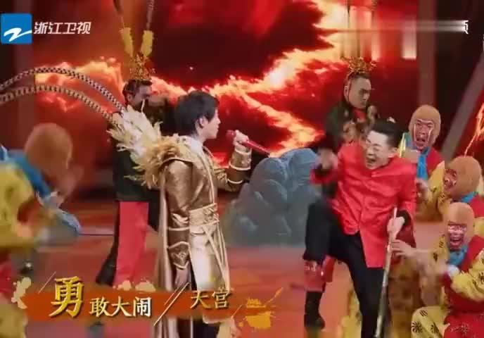 王牌对王牌:华晨宇和六小龄童共同演绎经典歌曲敢问路在何方!