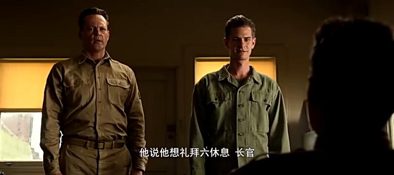 戴斯蒙德拒绝拿枪,中士训练场上当众羞辱他