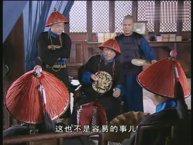 李卫当官李卫公堂说脏话,老王爷想治他罪,哪料一看纸牌改主意