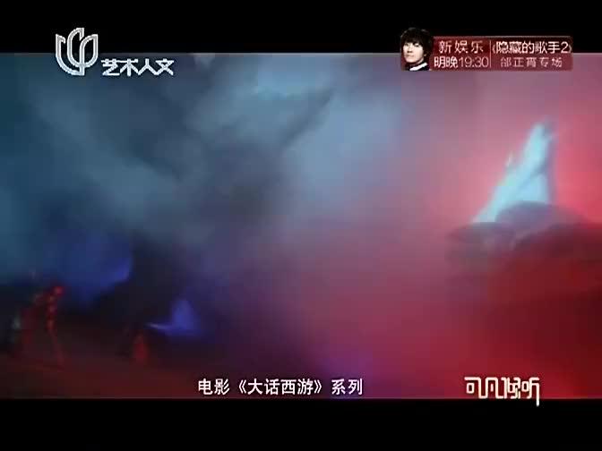 著名国际导演刘镇伟,曾因《大话西游》票房惨烈,受打击!