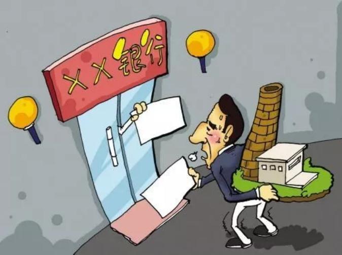 经营性物业抵押贷款的风险有哪些?怎么做?
