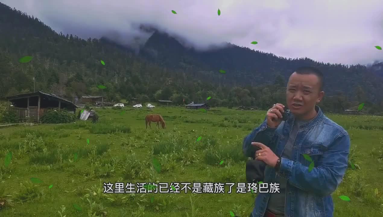 隐秘在中印边境的一片世外桃源西藏川藏自驾游 - 副本