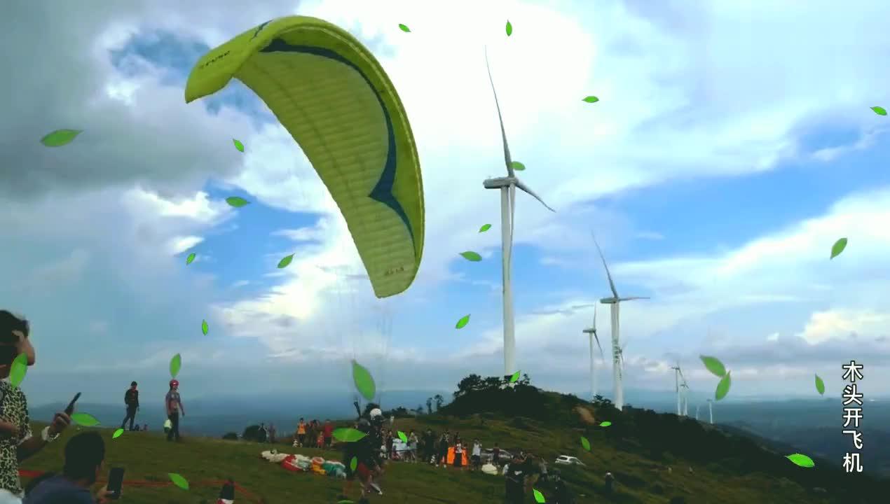 广西南宁横县霞义山滑翔基地,元飞上米高空,太刺激了