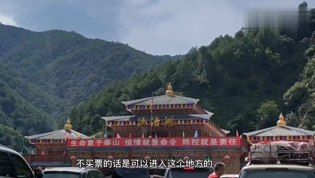 实拍四川盐源县泸沽湖,检票口设在S307上门票35,风景很美!