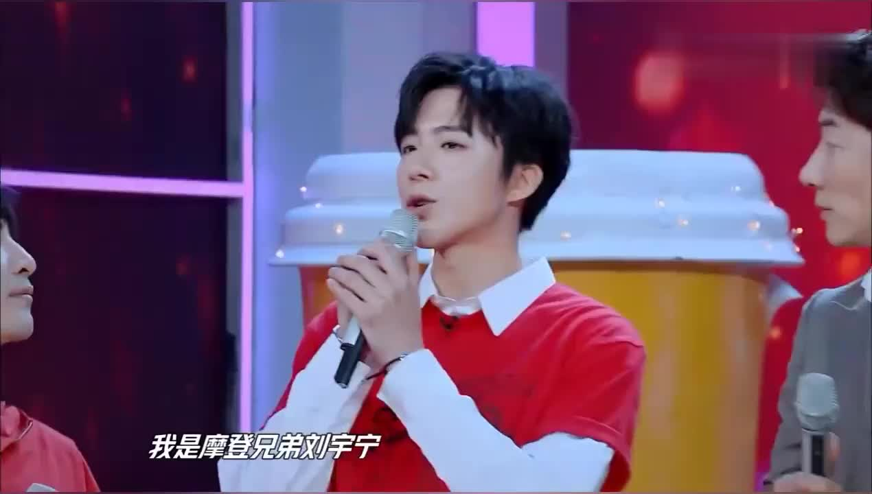 天天向上:赵丽颖刘宇宁张亮林大厨李浩菲来给天天兄弟过生日!