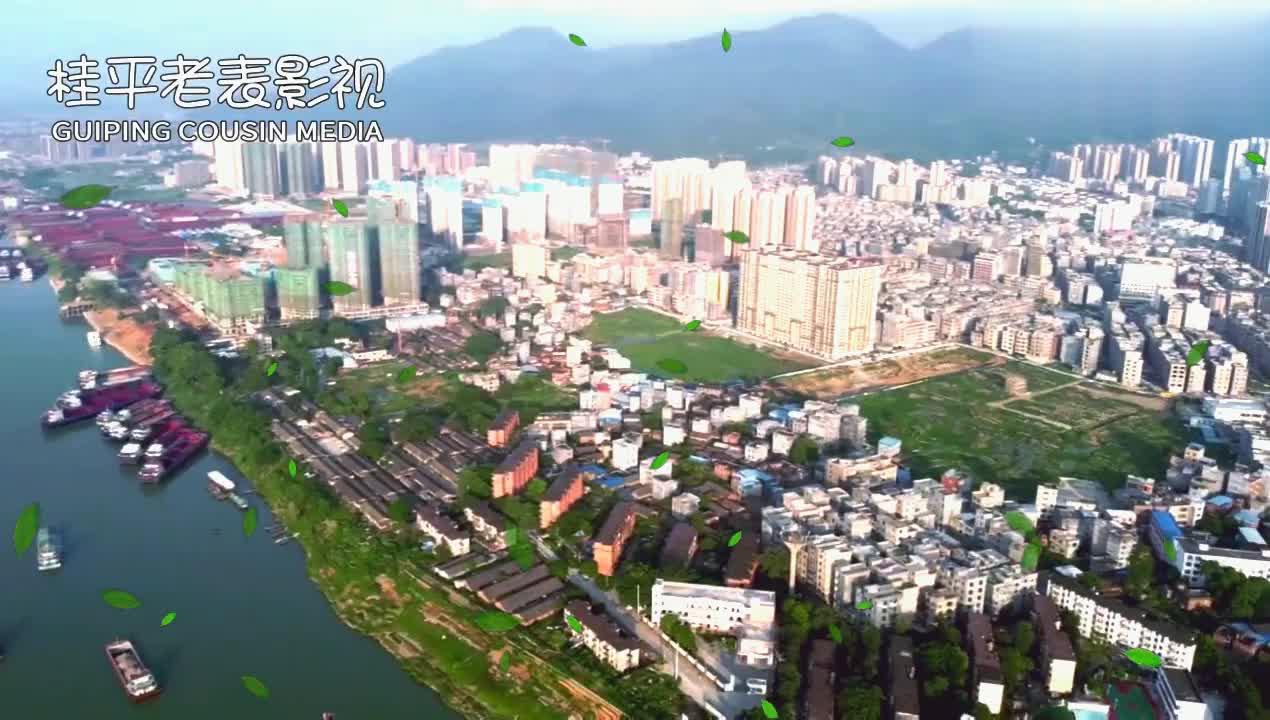 航拍桂平市区,这个地方,是否有你小时候的回忆