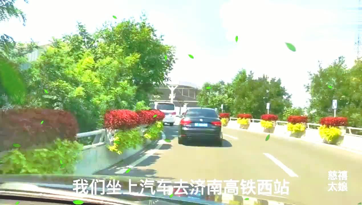 实拍坐高铁从济南西到天津西,体验不一样的城市不一样的天空