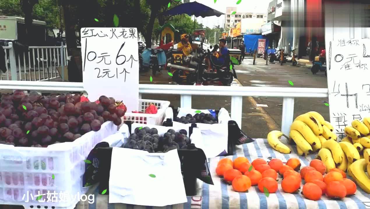 大亚湾西区最大的菜市场,菜品丰富价格实惠,你去买过吗
