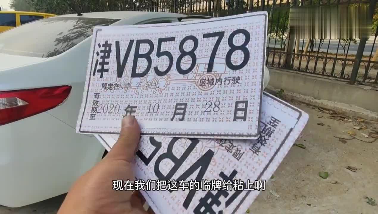 视频:收台悦达起亚K2,原车改装花费都1万多,为何售出后车商说卖亏了