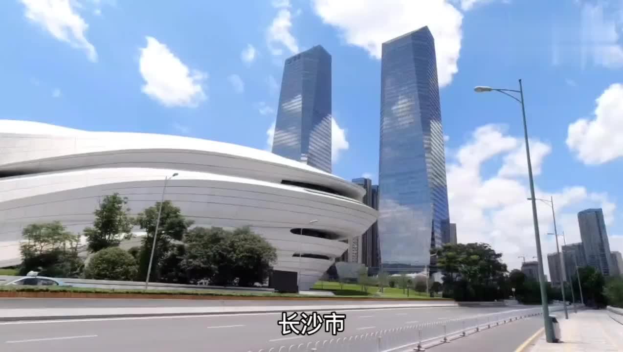 1个视频带你看长沙市、宁乡市、长沙县、浏阳市