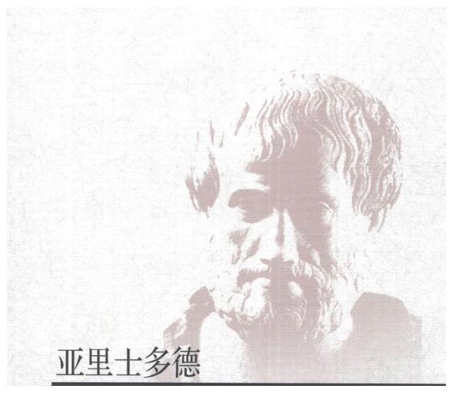 """想要搞懂亚里士多德的""""形而上学"""",需要先做好这3个区分"""