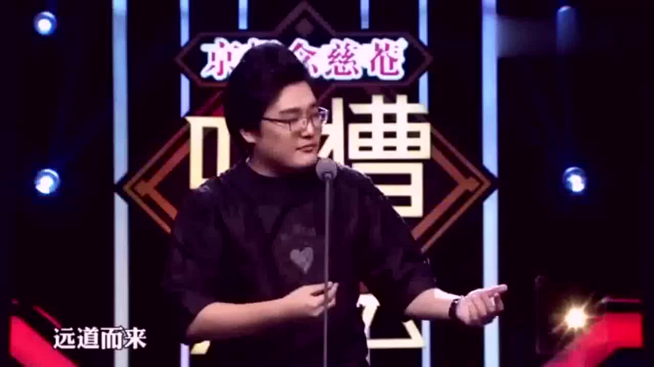 王建国到底说了啥?引发王祖蓝节目现场给了他一脚?网友都乐了。
