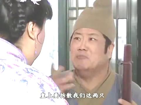 秋香:阿牛哥对石榴姐一往情深,害怕她被皇上选进宫