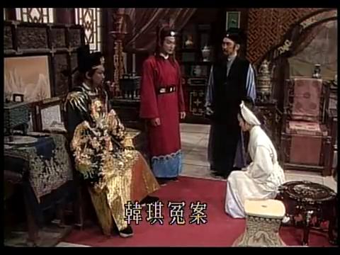 包青天之铡美案:韩琪冤案被洗脱,秦香莲沉冤得雪